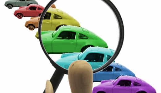 中古車を探してもらうなら予め知っておくべき6つのこと!