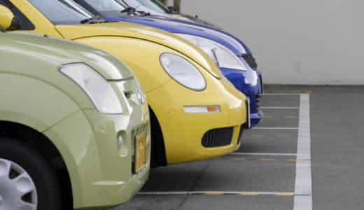 新社会人に中古車が絶対おすすめである3つの理由!
