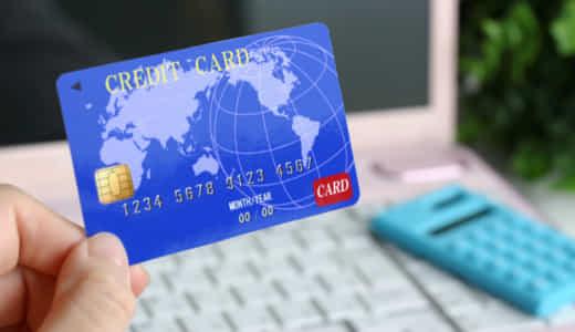 クレジットカードで購入可能?車の支払い方法を徹底解説!