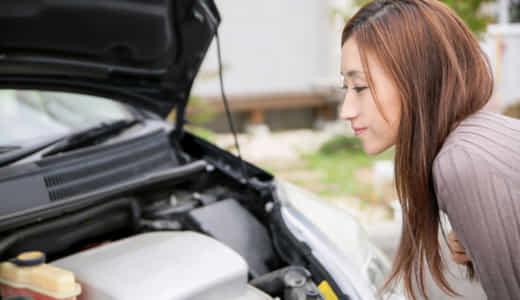 中古車の事故車・修復歴の見分け方!私が絶対チェックするポイントを紹介!