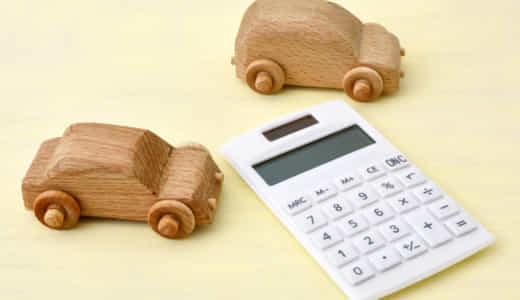新車と中古車の維持費を比較!大きな5つの違いとは?!