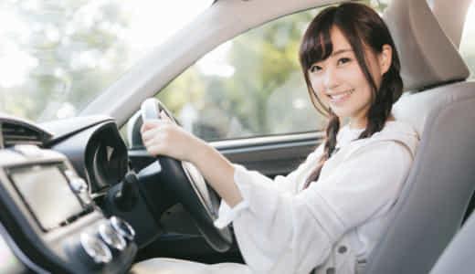 新車・中古車購入時によくある「乗り出し価格」とは?相場はどのくらい?