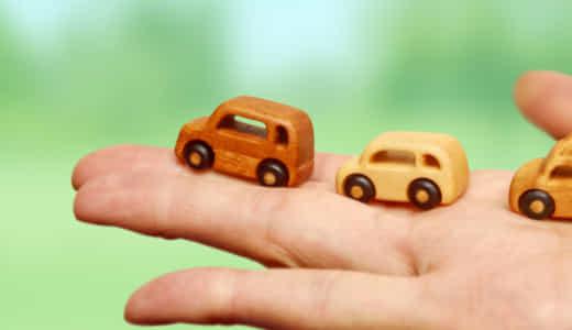 適用される?中古車のエコカー減税についてよくある疑問5つを解消!