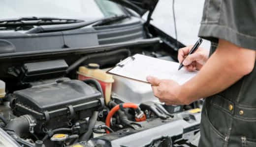中古車の「車検整備付」とはどんな意味?支払総額費用はどうなる?