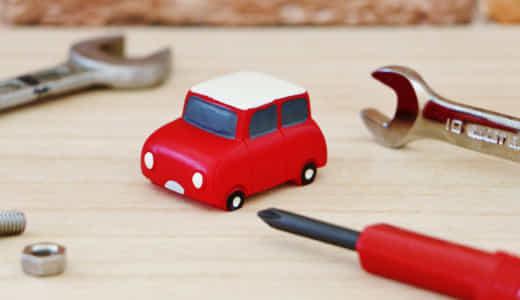 車購入の際にメンテナンスパックは必要?内容や料金から徹底分析!