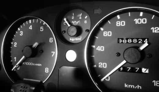 中古車の「走行距離不明」の原因とおすすめしない4つの理由!