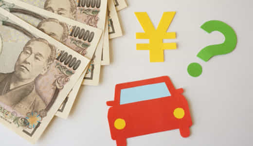 大学生が車を維持するにはいくら必要?バイト収入で所有は厳しい?!