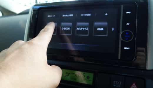 違反じゃないの?!車で走行中にテレビを見るのは違法か解説!