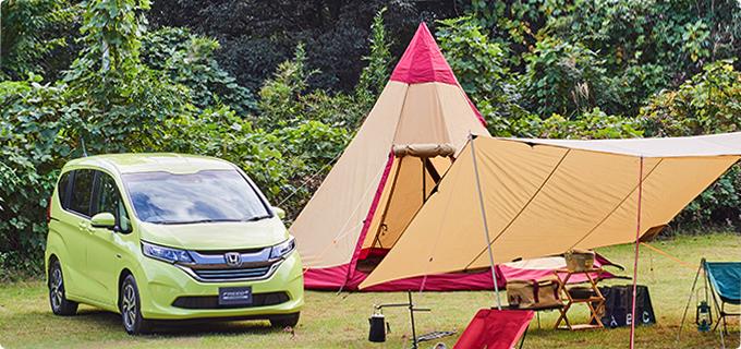 フリード+ キャンプ