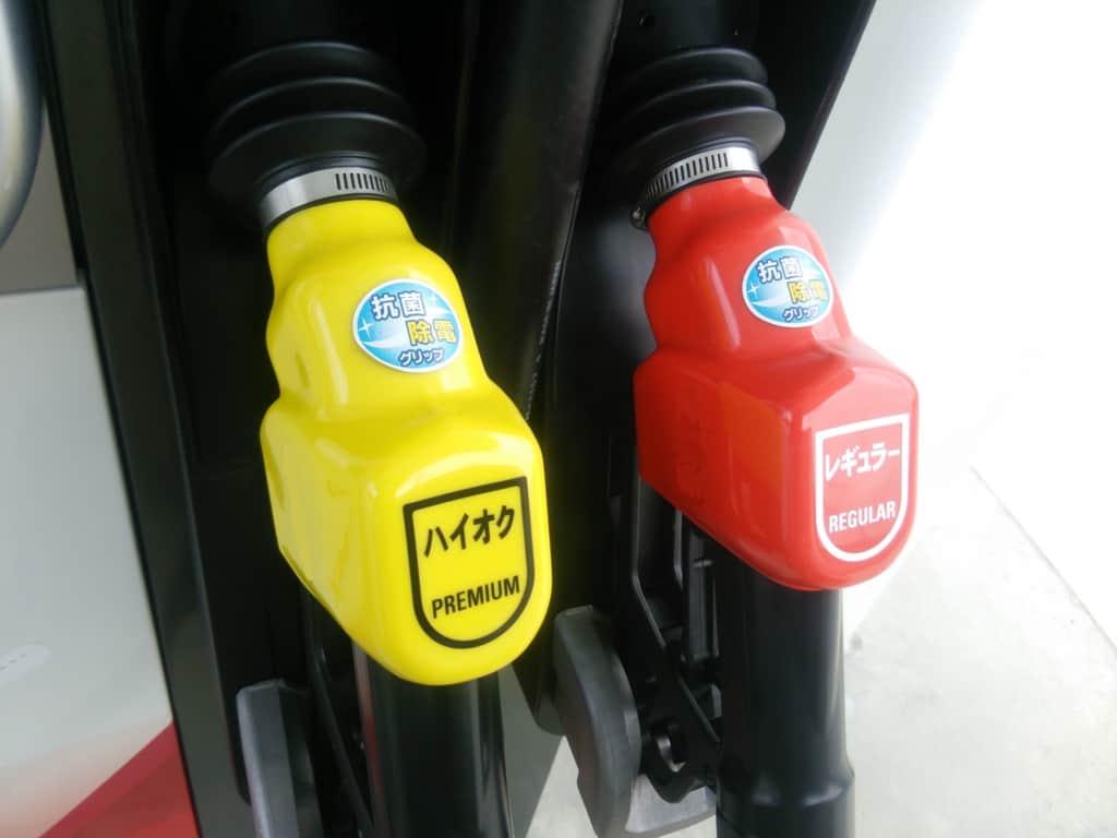 ハイオク・レギュラーガソリン