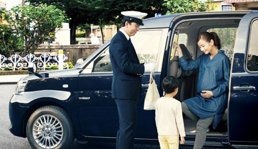 シエンタのタクシーがある?新型のJPNタクシーが走行開始されている?!