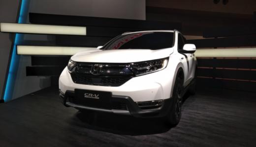 ホンダCR-Vがフルモデルチェンジ!新型の内装や画像を公開【東京モーターショー2017】