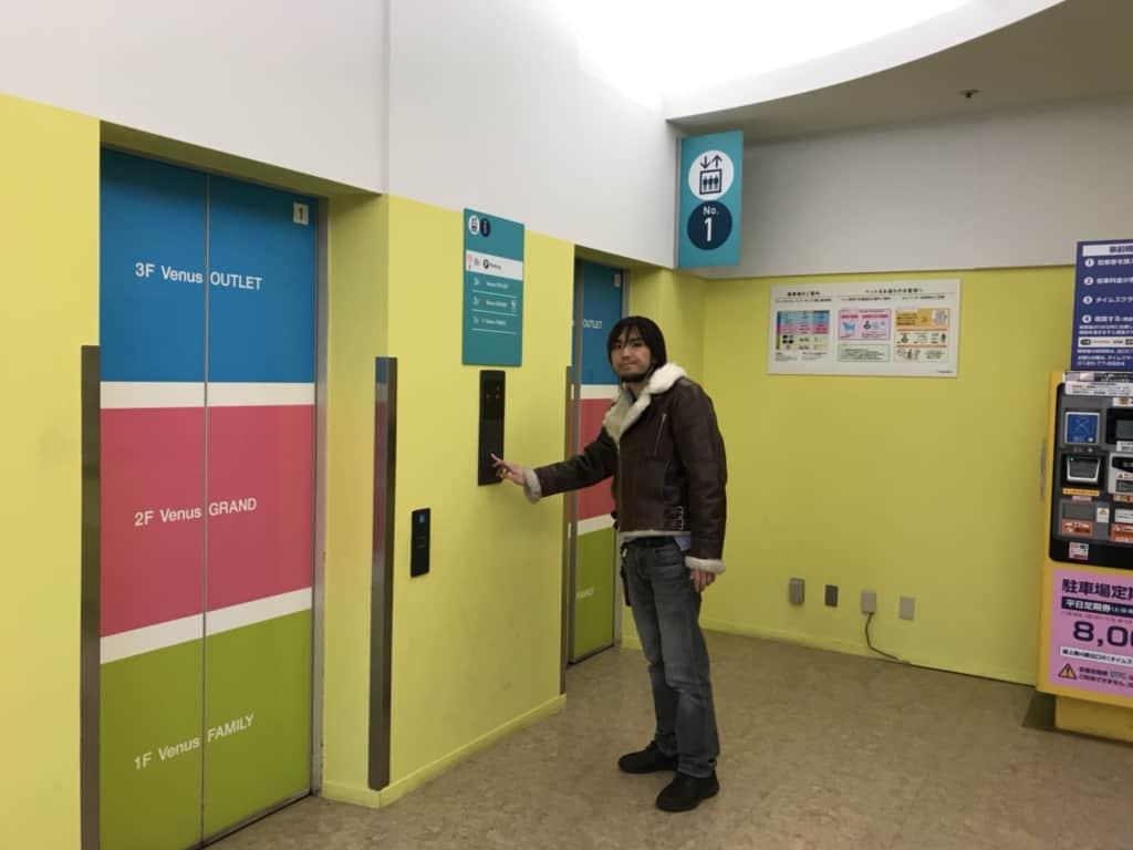 1番入り口のエレベーター
