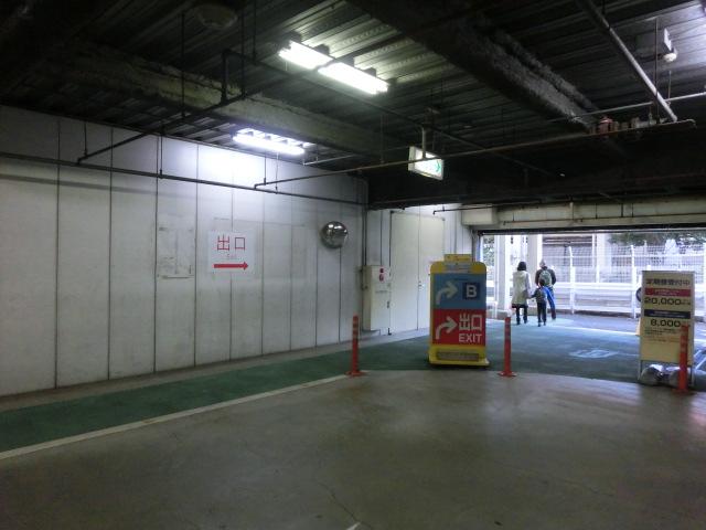 パレットタウンの駐車場出口