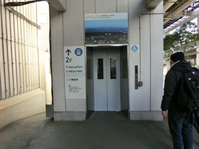 パレットタウン駐車場のエレベーター