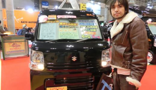 エブリィJOINターボのキャンピングカー内装や値段【軽キャンパー】オートワン愛犬くん