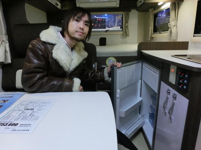 sitng evolution 5.0xxの冷蔵庫