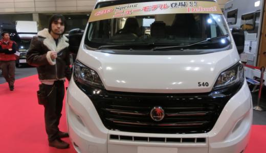 フィアットデュカトのキャンピングカー内装や値段【バンコン】デスレフSunlight CLIFF540