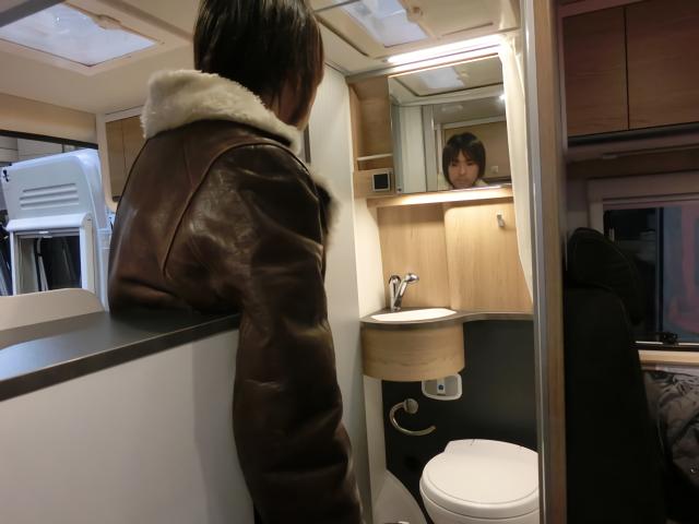 SunlightCLIFF540のトイレ