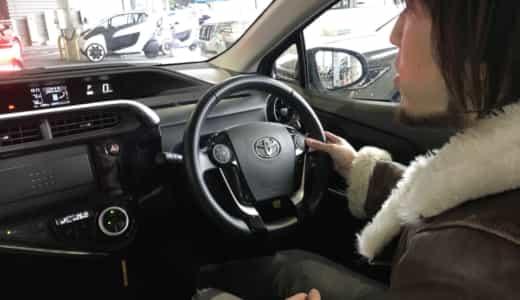 アクアは運転しにくい?世間の意見から徹底的に考察!