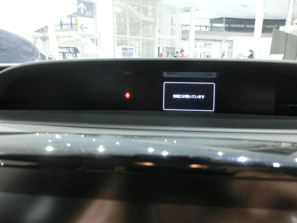 プリウスPHVのマルチインフォーメーションディスプレイ