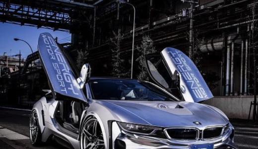 【画像】BMW i8のカスタム例まとめ!改造・ドレスアップする方必見!