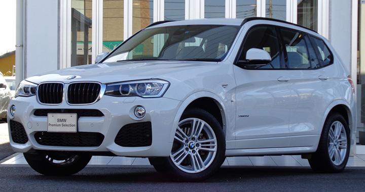 BMW X3シリーズ 認定中古車
