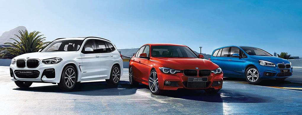 BMW ラインアップ