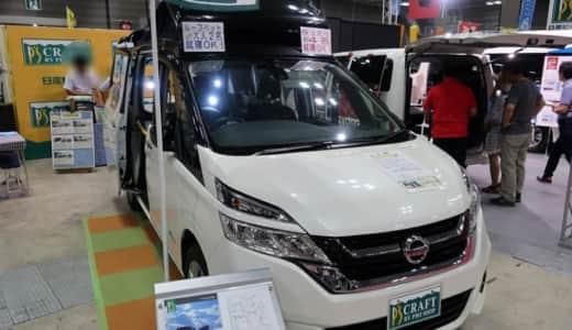 セレナのキャンピングカー内装や値段【バンコン】セレナP-SV