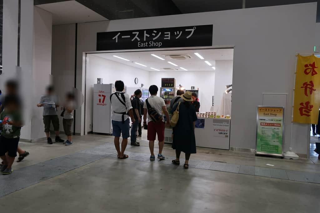東京キャンピングカーショー2018 イーストショップ
