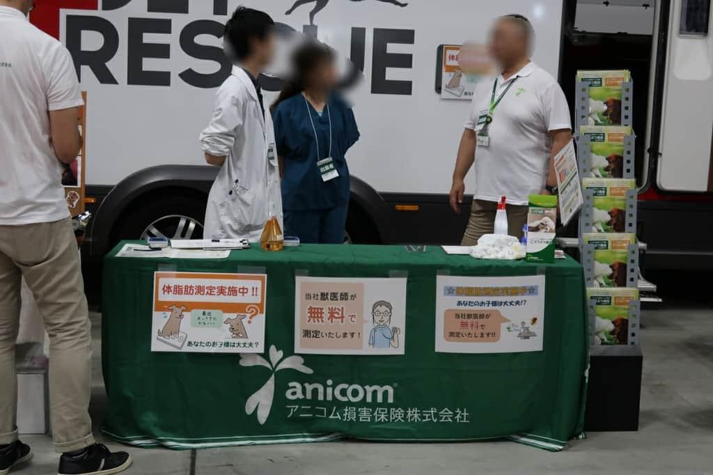 東京キャンピングカーショー2018 ペットの体脂肪測定