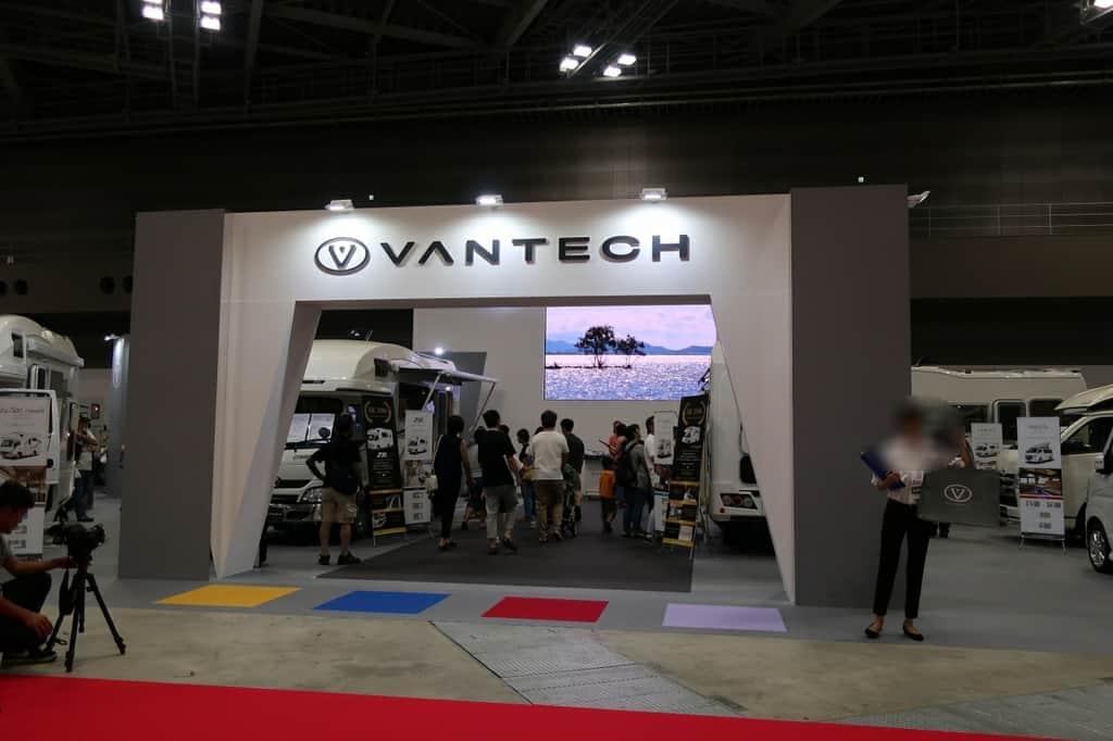 東京キャンピングカーショー2018 VANTECH