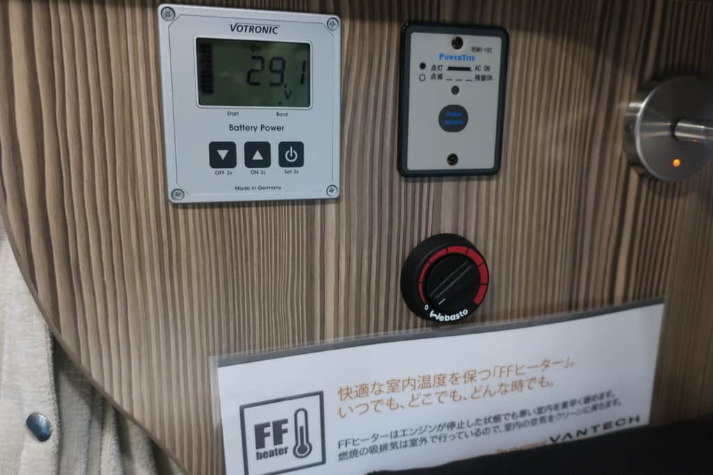 ジル520 クルーズ 電源スイッチ