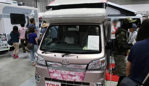 ハイゼットのキャンピングカー内装や値段【軽キャンパー】インディ108