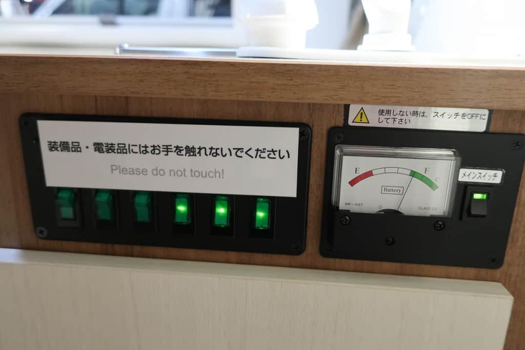 ハイゼット インディ108 電源スイッチ
