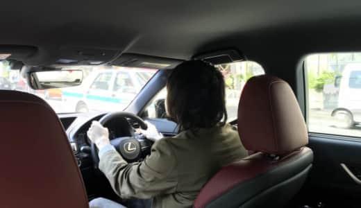 レクサスになぜヤンキーは乗るのか?乗れるのか?理由を徹底的に分析してみた!