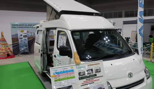 ライトエースバンのキャンピングカー内装や値段【バンコン】ハナ イヴ