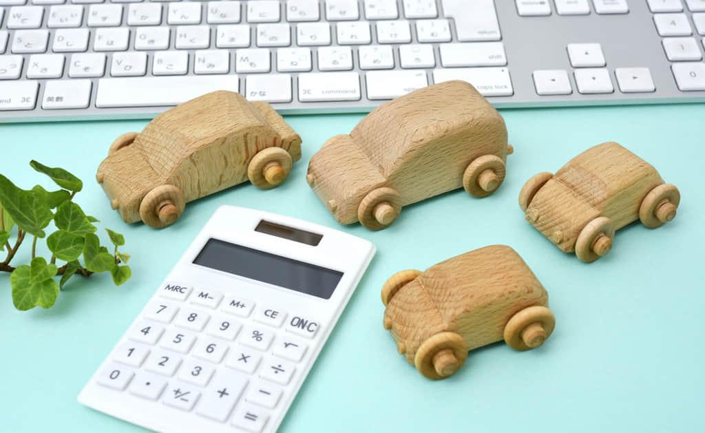 車 維持費