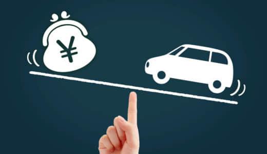 ディーゼルエンジン車の価格/値段が高い5つの理由!コスパとしてはお得なのか解説!