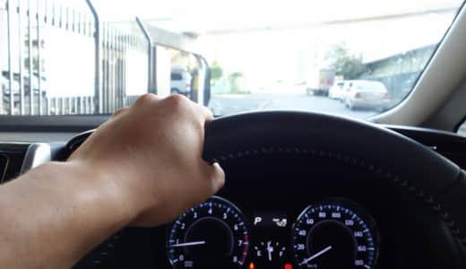 (クリーン)ディーゼル車はチョイ乗り(短距離走行)が多いと良くない2つの理由!