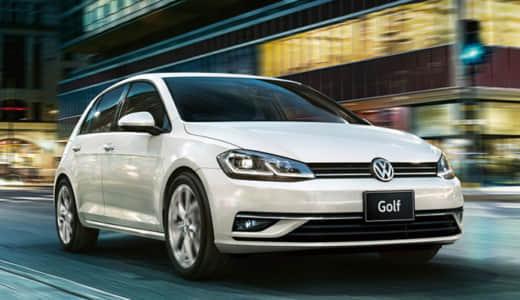 フォルクスワーゲン ゴルフの燃費は悪い?街乗りや高速の実燃費は?改善し向上させる方法まで解説!