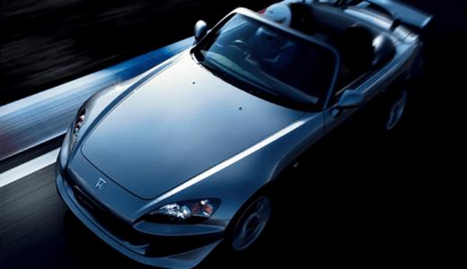 S2000の加速性能を解説!0-100km/h加速タイムはどのくらい?