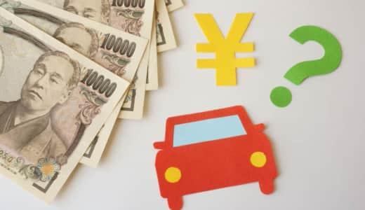 ハイブリッド車の維持費は安いかディーゼル/ガソリン/軽自動車と比較!お得か高いか決着!