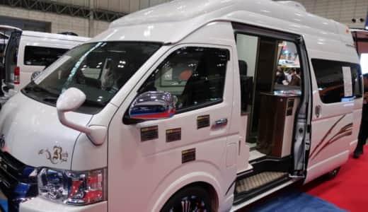 救急車のキャンピングカー内装や値段【バンコン】RICH(リチ)