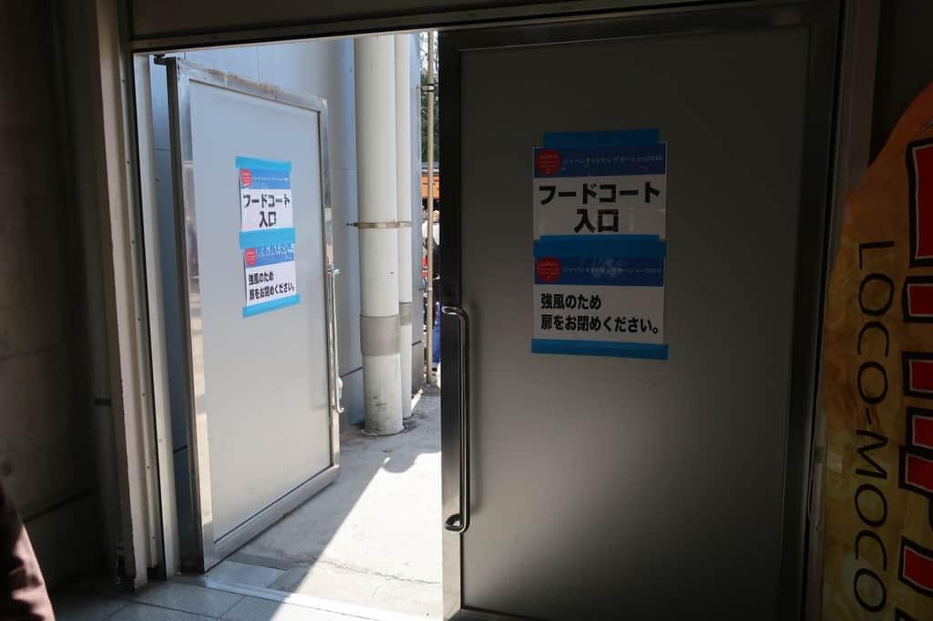 ジャパンキャンピングカーショー フードコート