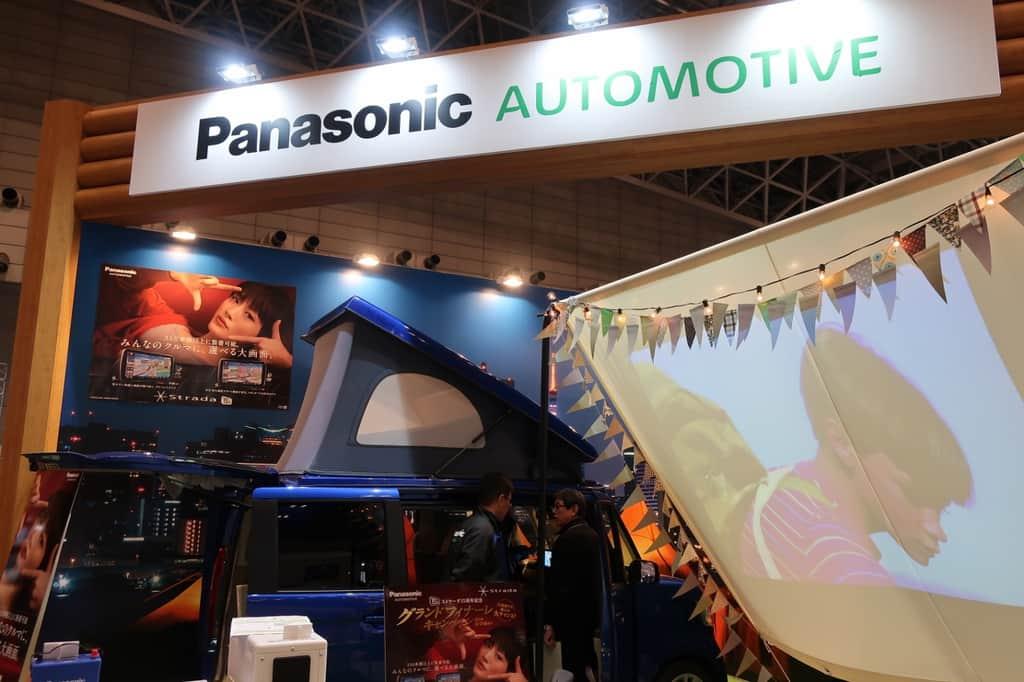 ジャパンキャンピングカーショー パナソニックブース