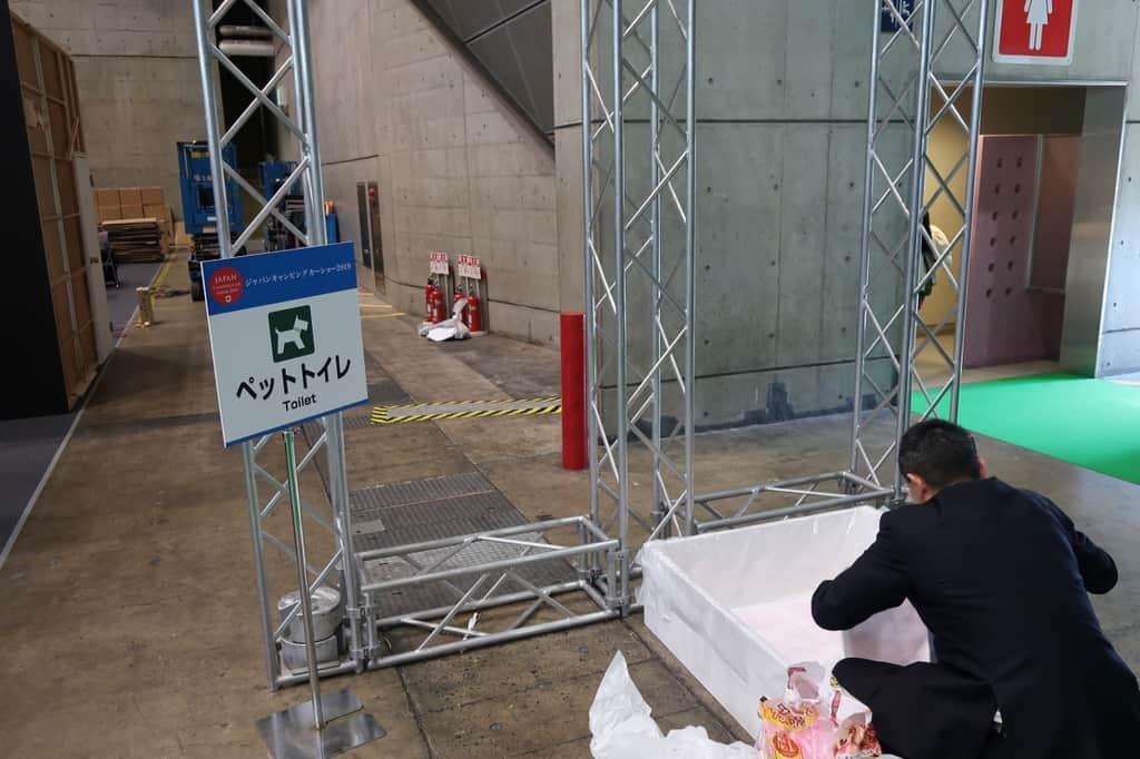 ジャパンキャンピングカーショー ペットトイレ