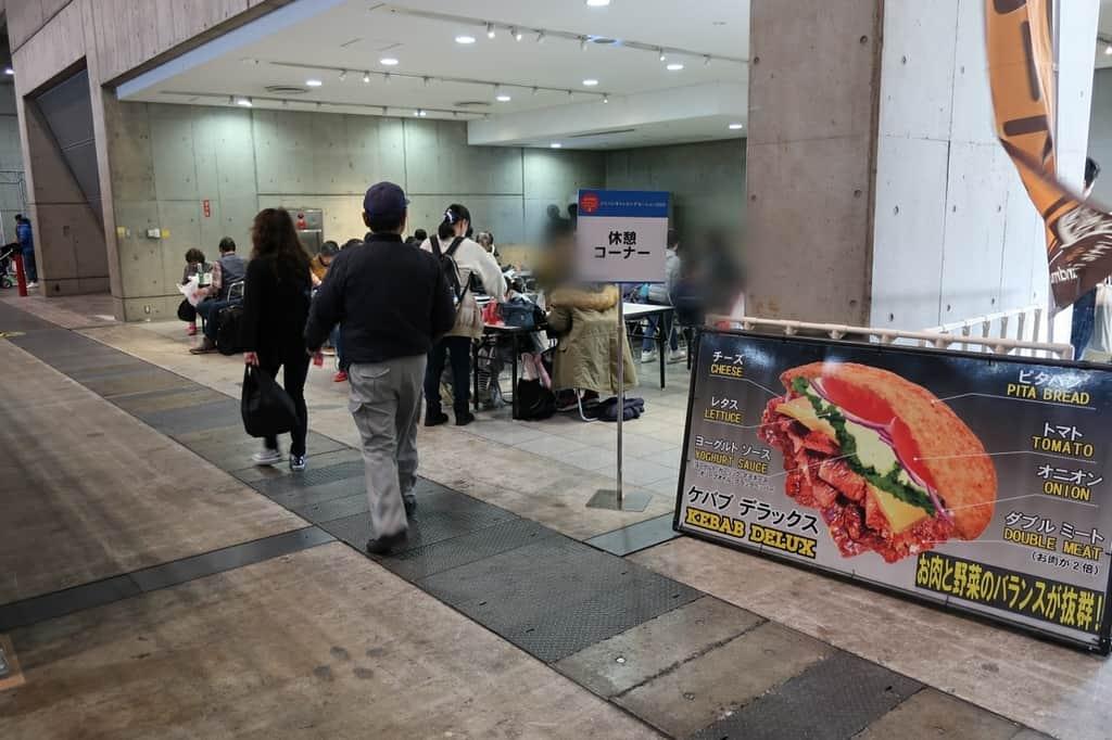 ジャパンキャンピングカーショー 会場