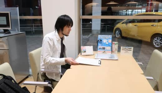 【2019/新車】リーフの見積書を公開!値引きはいくらか見積もり総額を取材!