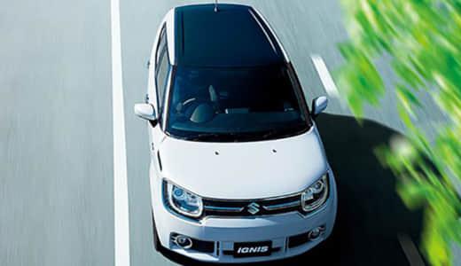 イグニスの燃費は悪い?街乗りや高速の実燃費は?改善し向上させる方法まで解説!
